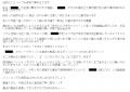 パッション〇〇〇口コミ1-3