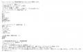 グランドオペラ東京椿咲口コミ1-1