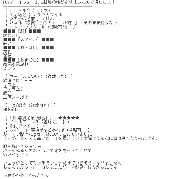 20181204031332b03.png