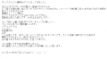 五十路マダム岐阜店環口コミ1-2