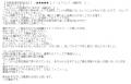 フロンティアまこと口コミ4-2