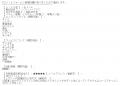 ソフトリープラス桜咲きせき口コミ1-1