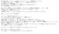 ソフトリープラス桜咲きせき口コミ1-2