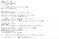 愛特急東海本店みさき口コミ7-2