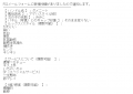 アゲハスタイルNEOみみこ口コミ1-1