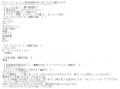 ぽちゃのラブココ阪奈さぽ口コミ