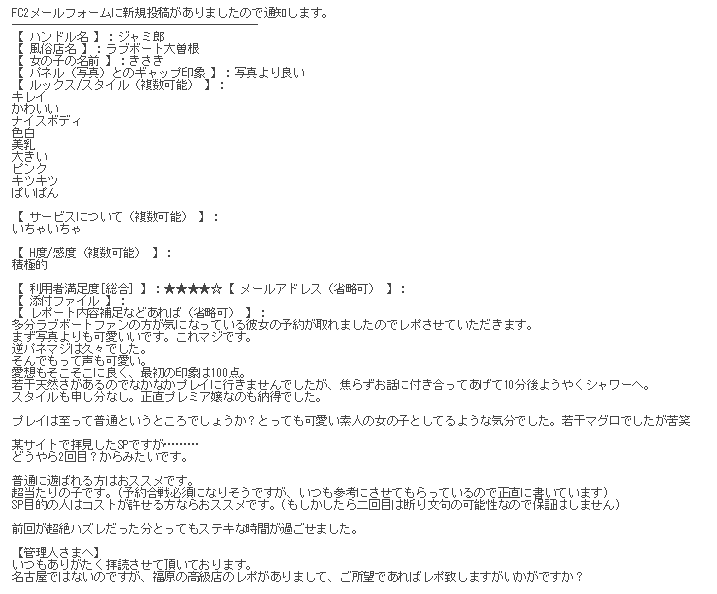 20190102072429a3b.png