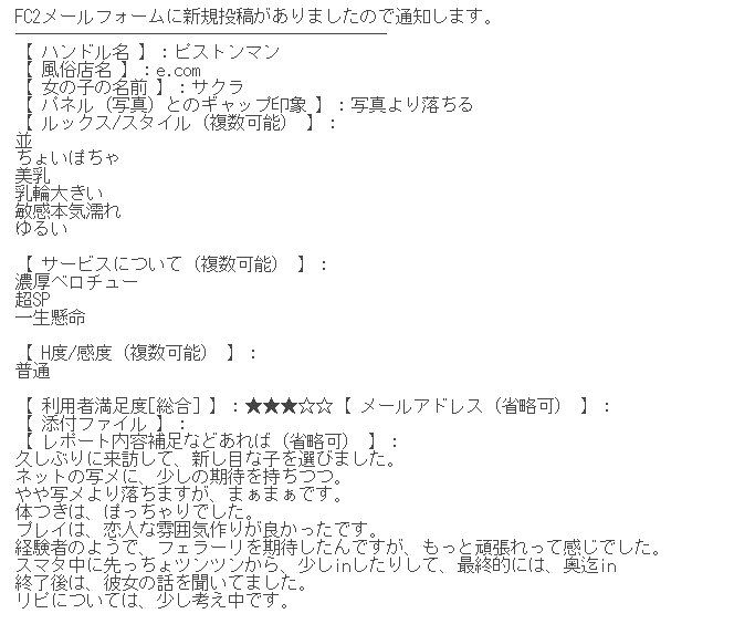20190102113055c25.png