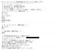 愛特急ANNEXゆうぎり口コミ8-1