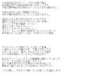 愛特急ANNEXゆうぎり口コミ8-2