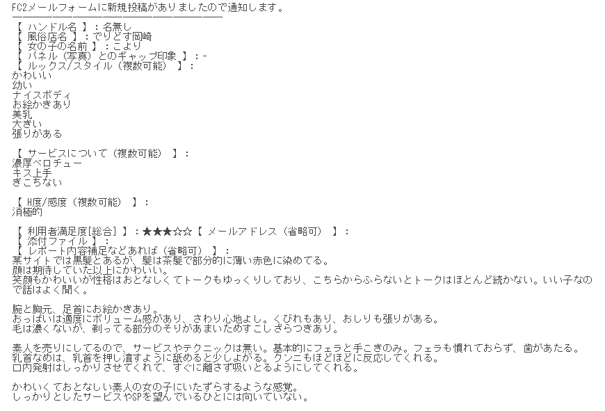 20190106123820772.png
