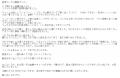 MIOMiyabi口コミ3-2