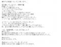 スリーピース本店ふじこ口コミ1-2