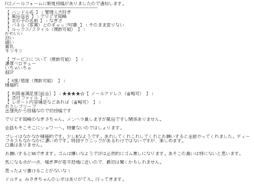 20190111155024683.png