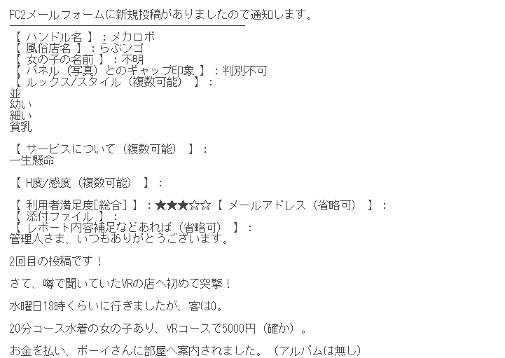 201901121258407ce.png