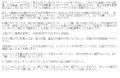 スリーピース本店なぎ口コミ1-2