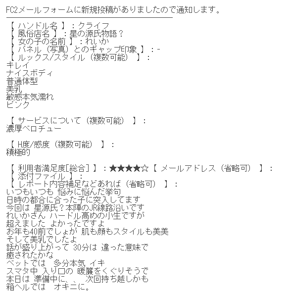 2019011814012347f.png