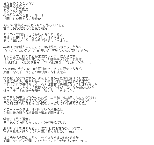 2019012205544986a.png