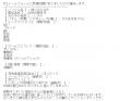 アヴァンス春日井いのり口コミ1-1