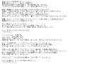 即アポ奥さん安城FC店のあ口コミ2-2