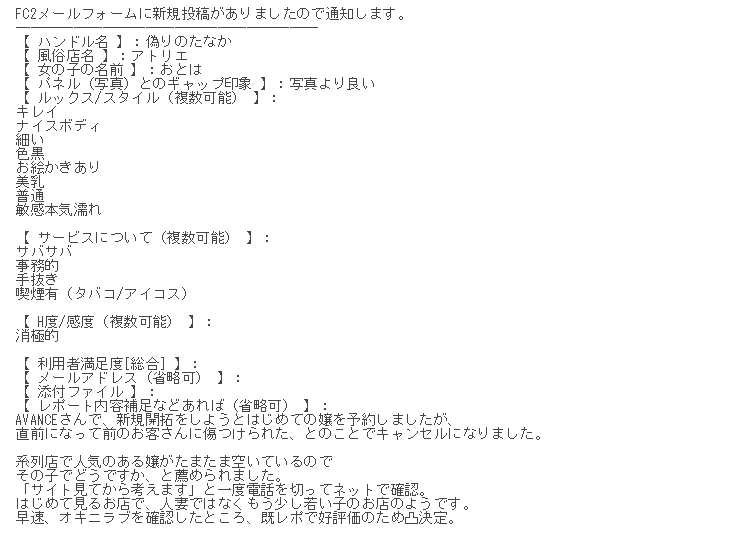20190126081840c2a.png