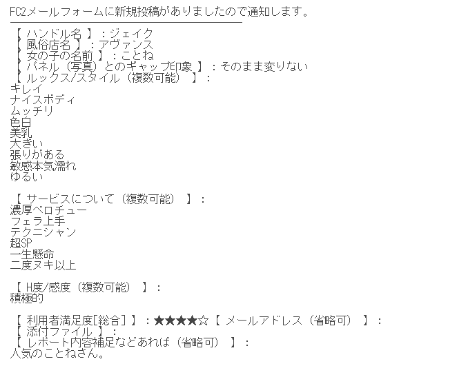 2019012923111519c.png