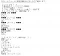 イラマジオン岡崎店かすみ口コミ1-1
