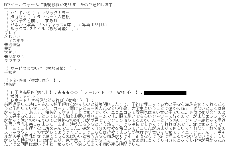201902052118573ff.png