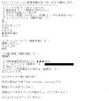 一宮稲沢小牧ちゃんこあんず口コミ1-1