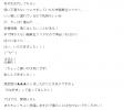 一宮稲沢小牧ちゃんこあんず口コミ1-3