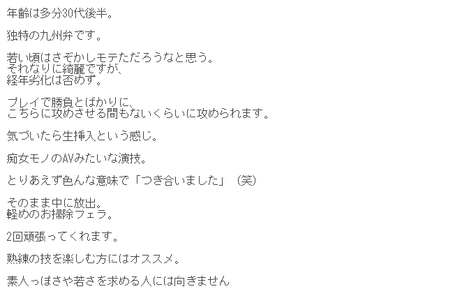 201902071222414fe.png
