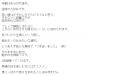 アヴァンスゆめの口コミ14-2