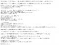 ぱぴよんまりん口コミ1-2