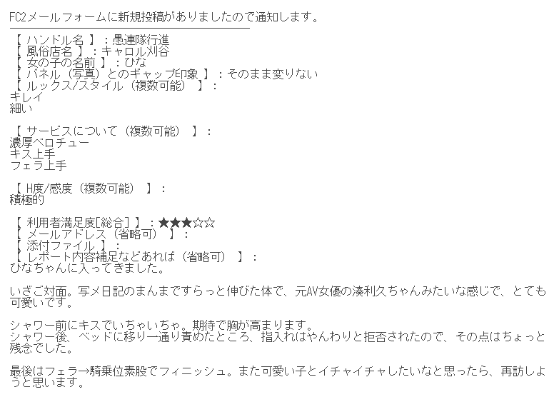 201902101107111f2.png