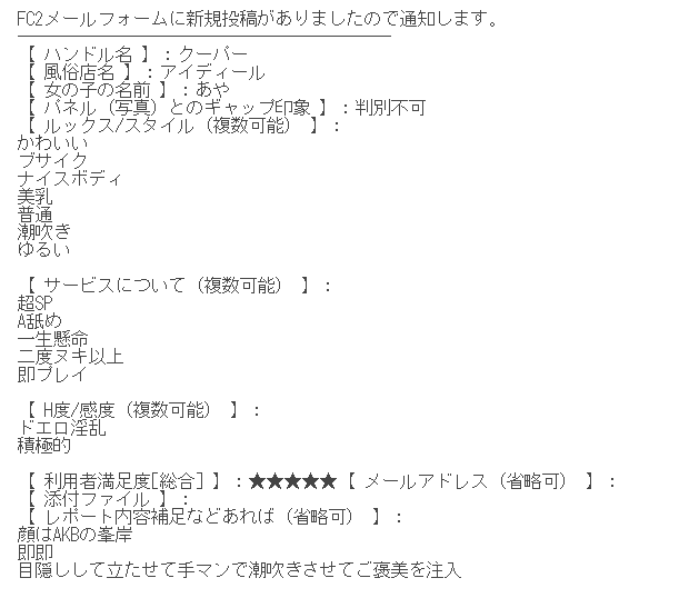 20190210133328f63.png