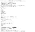 激安人妻淫乱天国七瀬口コミ1-1