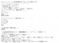 セオリー〇〇〇口コミ1-1