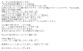 セオリー〇〇〇口コミ1-2