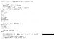 JKサークル岐阜店りあ口コミ1-1