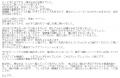 リトルマーメイドワカナ口コミ1-2