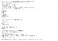 三十路りま口コミ6-1