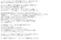 三十路りま口コミ6-2