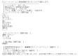 愛特急ANNEXやまぶき口コミ1-1