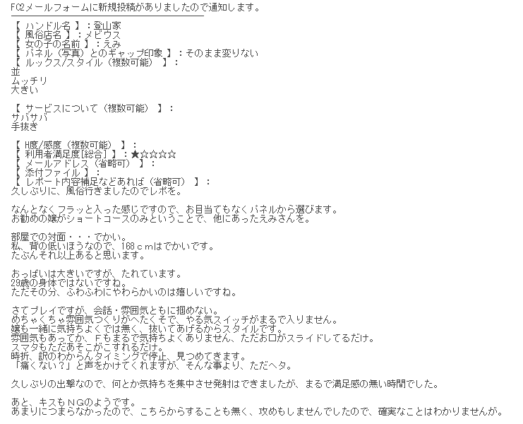 20190226121053143.png