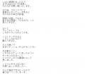 アマテラス亜美口コミ8-2