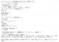 スリーピース本店あさり口コミ4-1