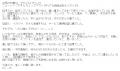 スリーピース本店あさり口コミ4-2