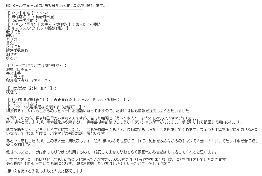 20190306105239c40.png