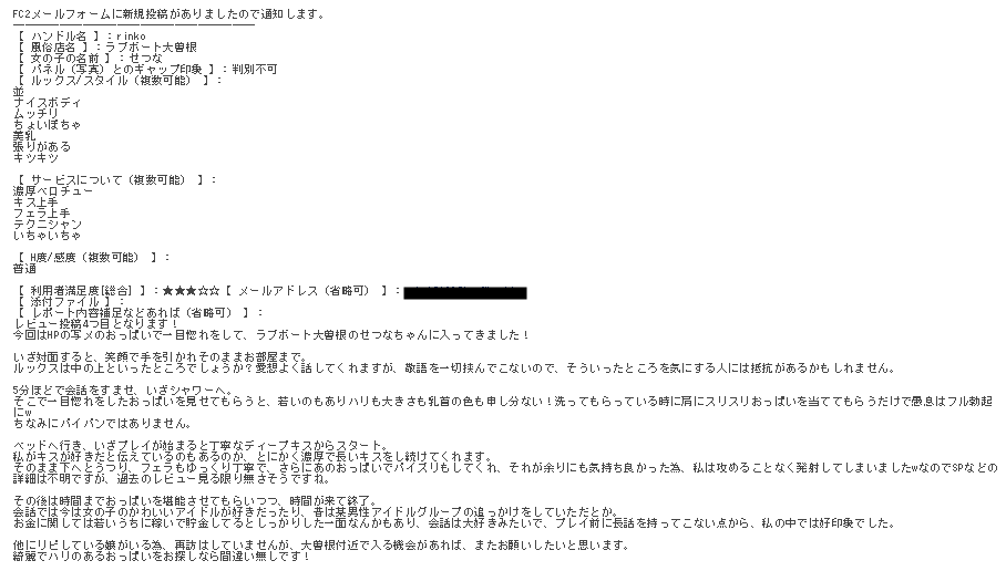 20190306151503bb1.png