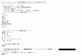 ドM素人限定強制露出ニーナ口コミ1-1